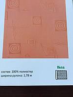 Рулонные шторы ткань:Ikea, фото 1