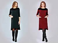 Модное платье в стиле Casual черного и бордового р. S-L