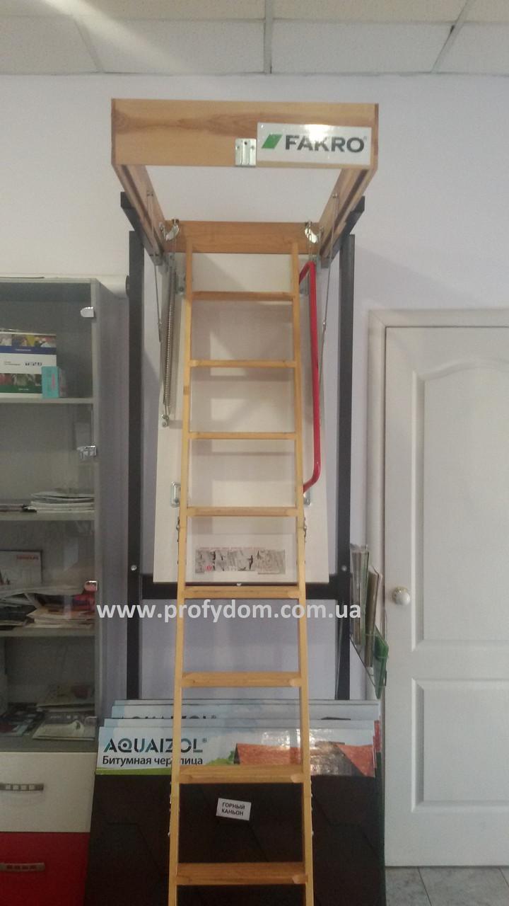 Лестница чердачная Факро (FAKRO) LWK-280,70х120, Одесса