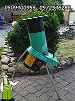 Веткодробилка садовая, универсальная ATIKA BIOLINE 1300 Вт б/у из Германии