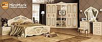 Спальня Реджина радіка беж
