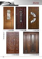 Каталог моделей Двери с ковкой, фото 1