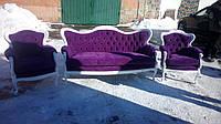 Мягкая мебель в стиле рококо и барокко б/у. 3+1+1. После реставрации.