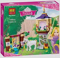 """Конструктор Bela 10564 (аналог Lego Disney Princess 41065) """"Лучший день Рапунцель"""", 145 дет"""