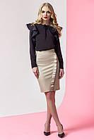Женская блузка волан-крыло
