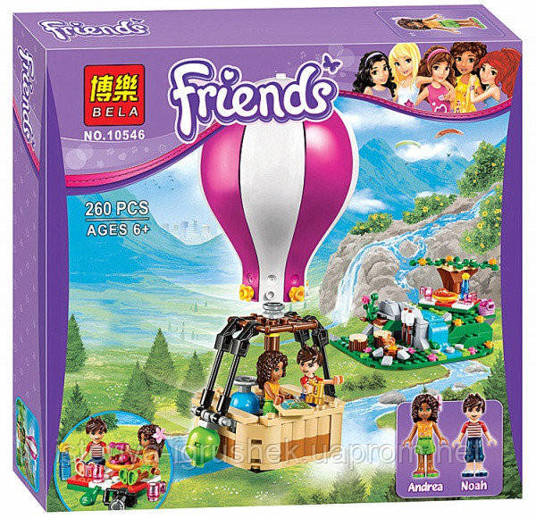 Конструктор Bela Friends 10546