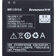 Оригинальный аккумулятор для Lenovo A800, фото 2