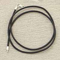 Черный кожаный шнурок с серебряным замком