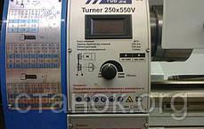 FDB Maschinen Turner 250-550 Vario Токарный станок по металлу фдб 250 550 тюрнер машинен, фото 2