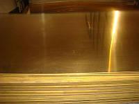 Лист латунный 0,5х600х1500