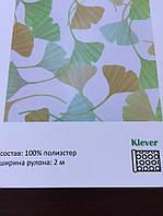 Рулонные шторы ткань:Klever, фото 1