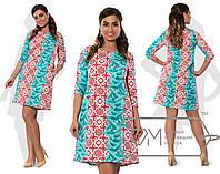 Красивое элегантное свободное платье большого размера, размеры 48, 50, 52, 54