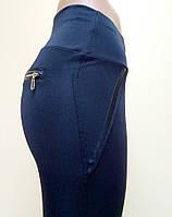 Модные женские легенсы на байке