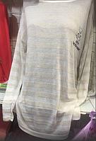 Женская кофта,батник вязка  46-52 рр.