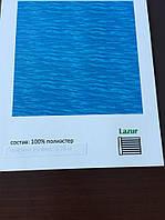 Рулонные шторы ткань:Lazur T, фото 1