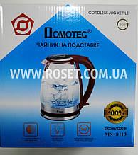 Електричний чайник - Domotec MS 8113 2200W (Червоний)