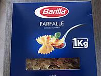 Barilla  farfalle, паста бабочки от Барила 1 кг