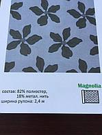 Рулонные шторы ткань:Magnolia Pearl