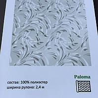 Рулонные шторы ткань:Paloma оттенок:White