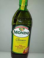 Monini Classico olio extra vergine di oliva
