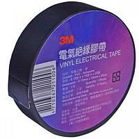 Изолента 3M PVC 013 длинна 20м