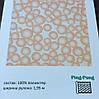 Рулонные шторы ткань:Ping-Pong