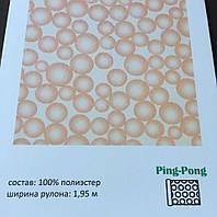 Рулонные шторы ткань:Ping-Pong, фото 1