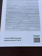Рулонные шторы ткань:Pastel