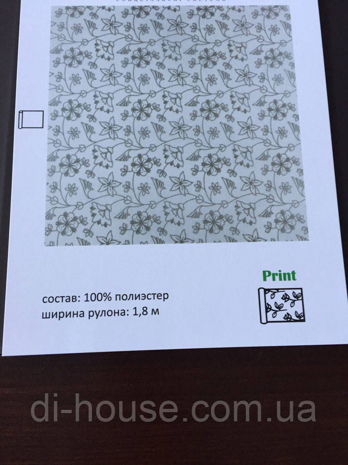 Рулонные шторы ткань:Print