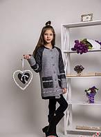 Детская демисезонная куртка Бомбер на девочку Размеры 140 -152 Букле, тренд сезона Серый