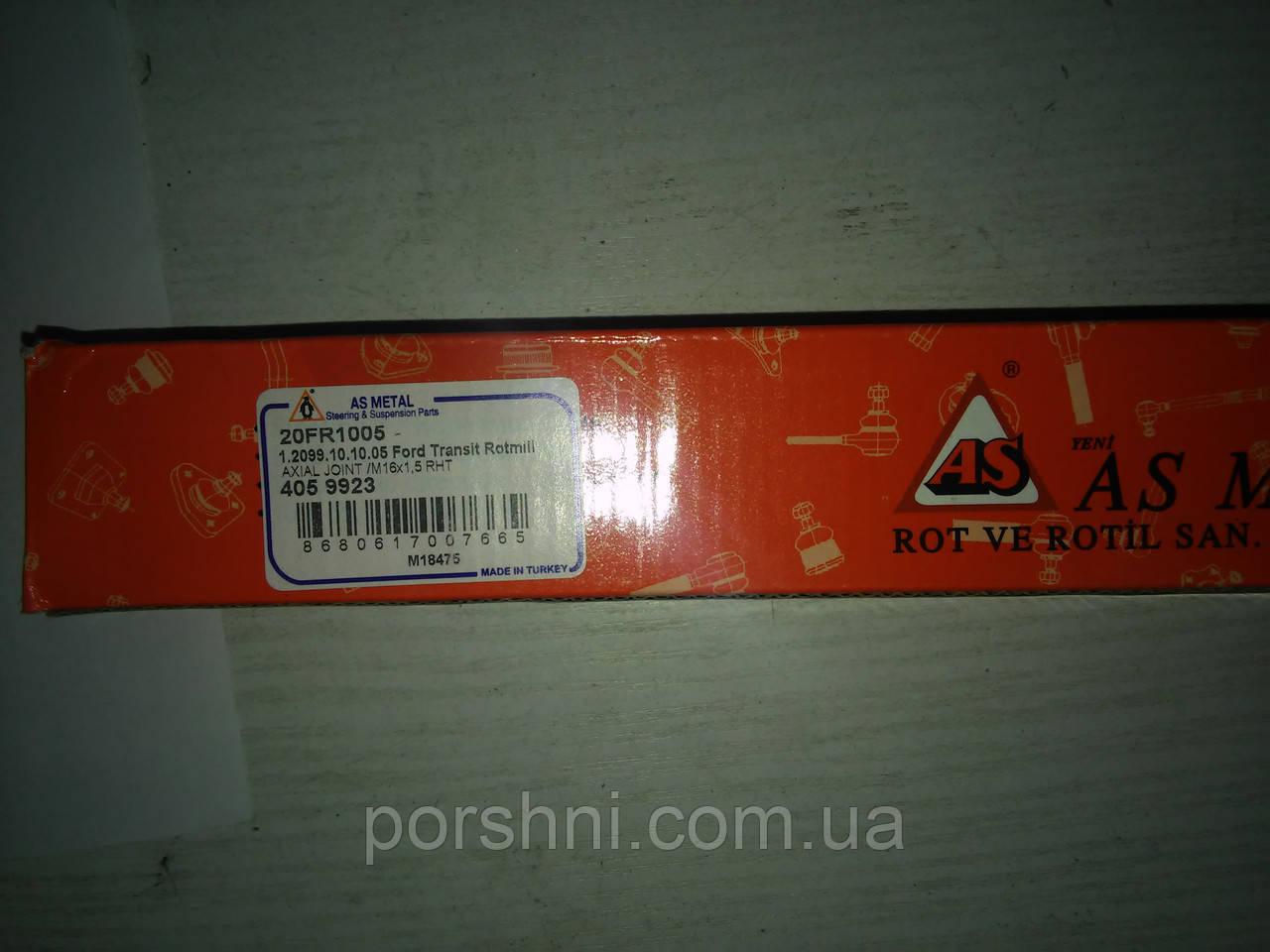 Рулевая  тяга Ford Тransit   2001 --  2006 --  LH   AS/METAL  1.2099.10.10.05 / 20FR1005