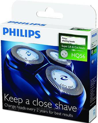 Philips HQ56/50, фото 2