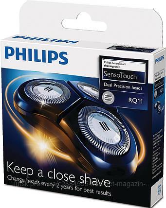 Philips RQ11/50, фото 2