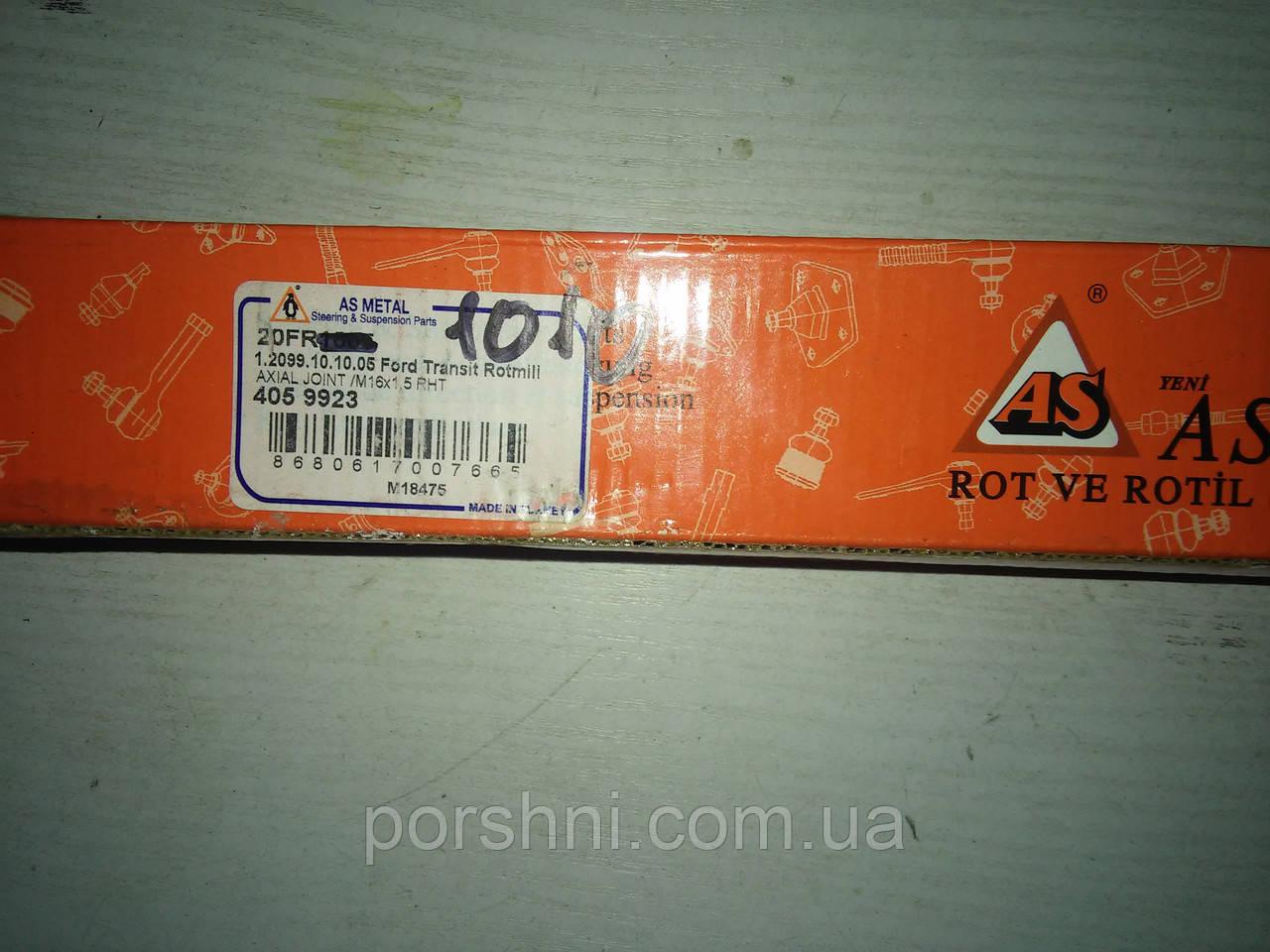 Рулевая  тяга Ford Тransit   2001 --  2006 --  RH   AS/METAL  1.2099.10.10.10 / 20FR1010
