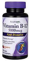 Цианокобаломин (B-12) 50 мг 100 таб