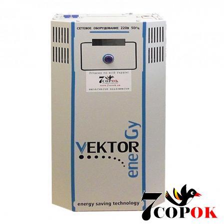 Стабилизатор напряжения VEKTOR ENERGY VNL-8000 Lux