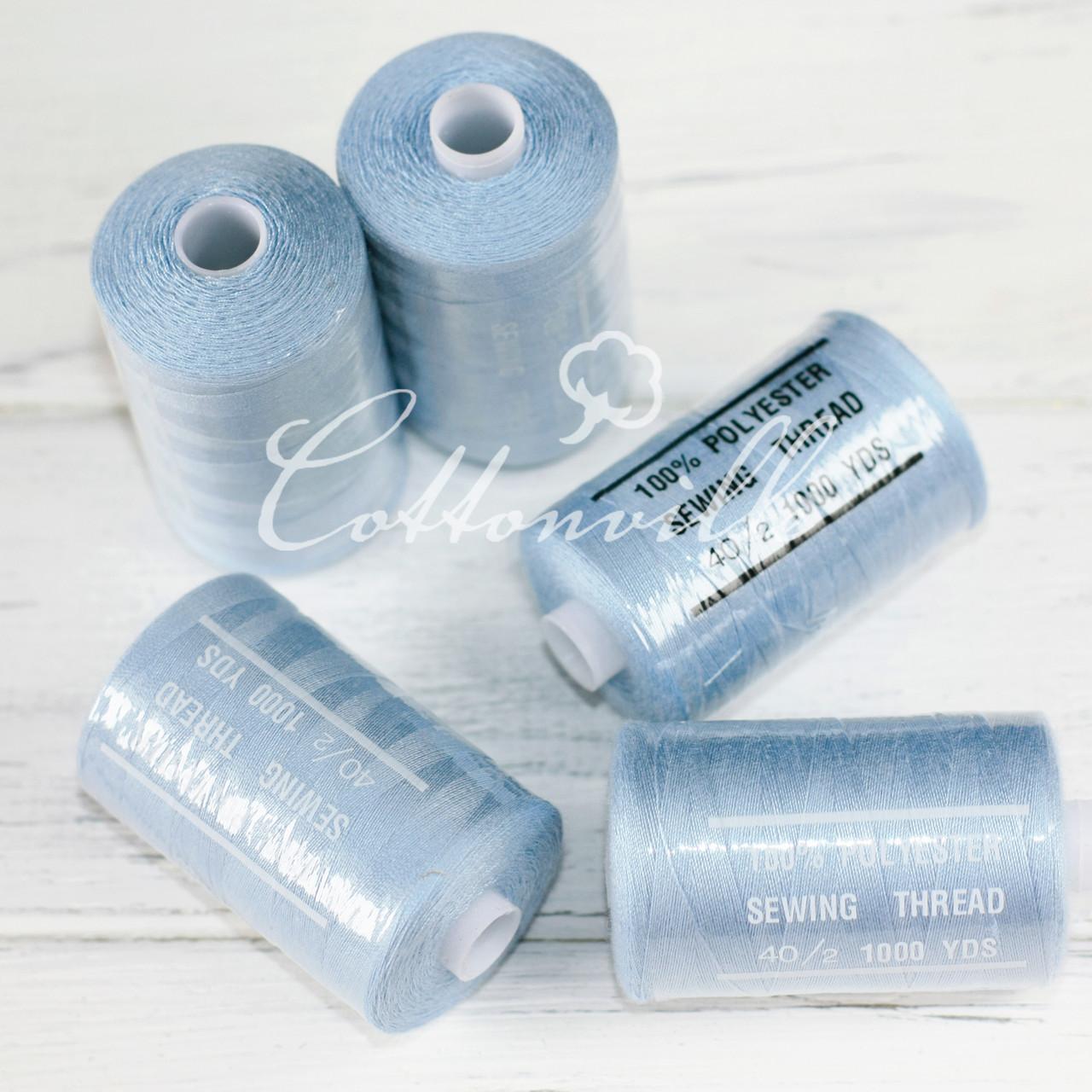 Нитки швейные 40s/2 прочные (1000Y) цвет голубой
