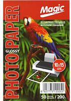 Фотобумага Magic 10х15 см Glossy Photo Paper 200g (50л)