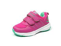 Детские кроссовки для девочек Clibee F-609 Сирень (Размеры: 26-31)