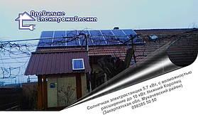 Сонячна електростанція 20 кВт*год с. Нижній Коропець 5