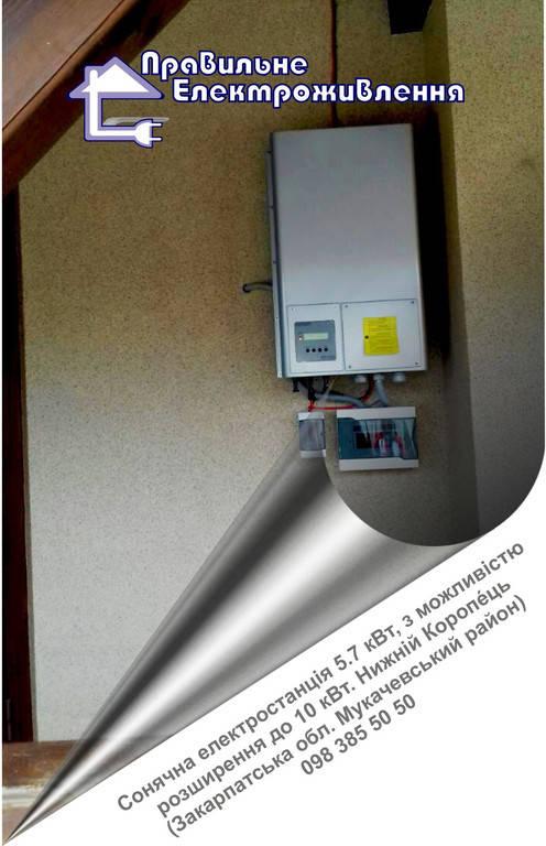 Мережевий інвертор Omron KP 100L-OD-EU ( made in Japan ) 10 кВт, 3 МРРТ трекери, Гаранія 5 років