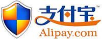 Обмен Приват24 UAH на Alipay RMB