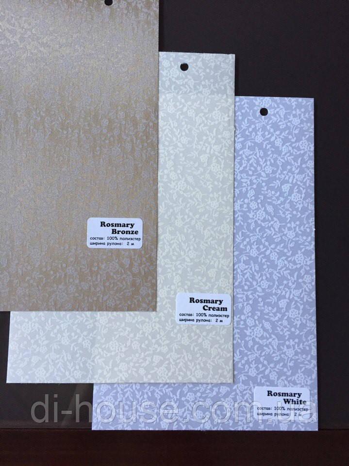 Рулонные шторы ткань:Rosmary