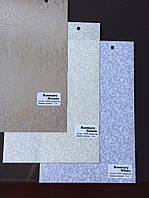 Рулонные шторы ткань:Rosmary, фото 1