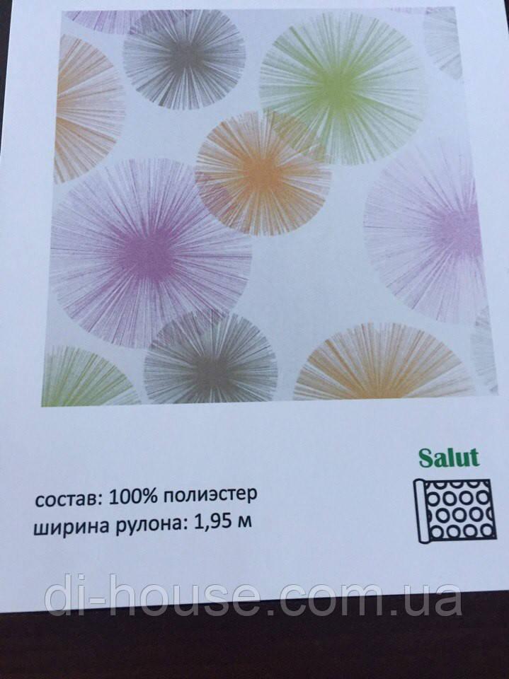 Рулонные шторы ткань:Salat оттенки:Blue/Pink