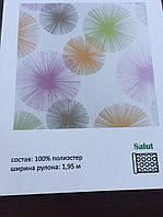 Рулонные шторы ткань:Salat оттенки:Blue/Pink, фото 1