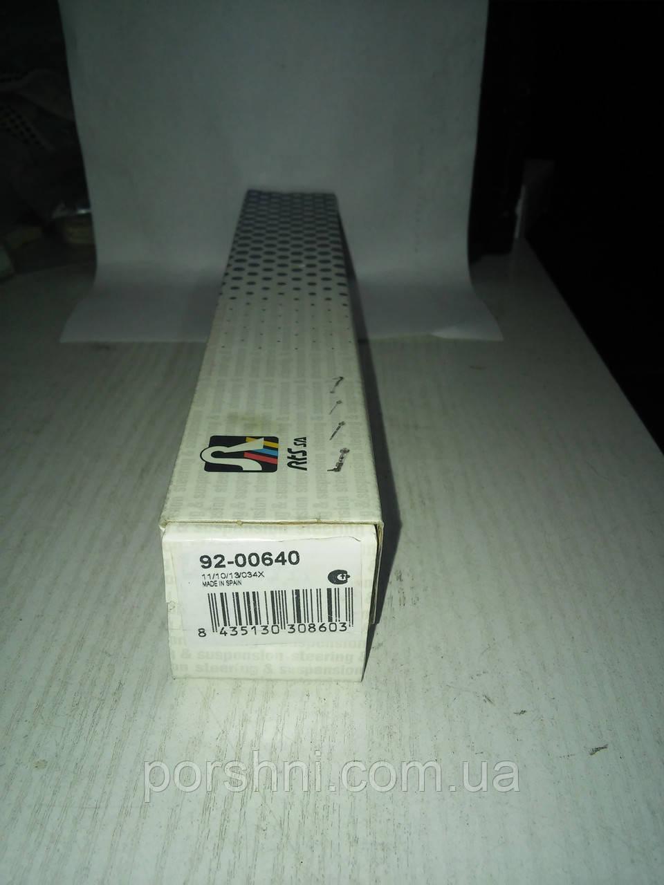 Рулевая  тяга Ford Sierra  RTS 92.00640