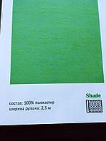 Рулонные шторы ткань:Shade, фото 1