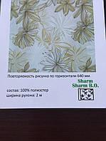 Рулонные шторы ткань:SS B.O Sharm, фото 1