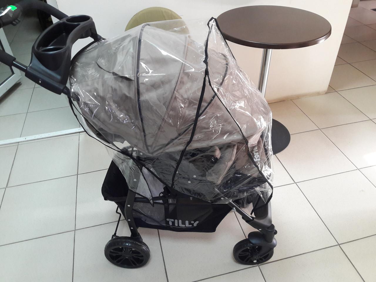 Универсальный дождевик на прогулочную коляску